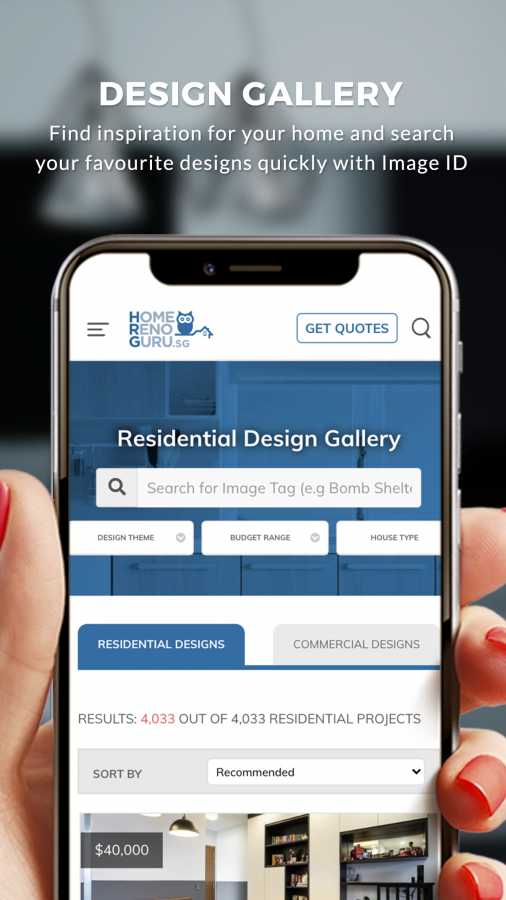 HRG-app-gallery