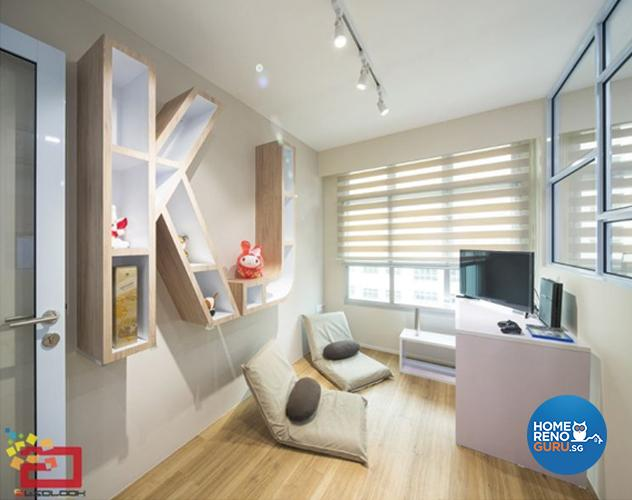 6 ways to display your collectibles for Hdb bto 5 room interior design