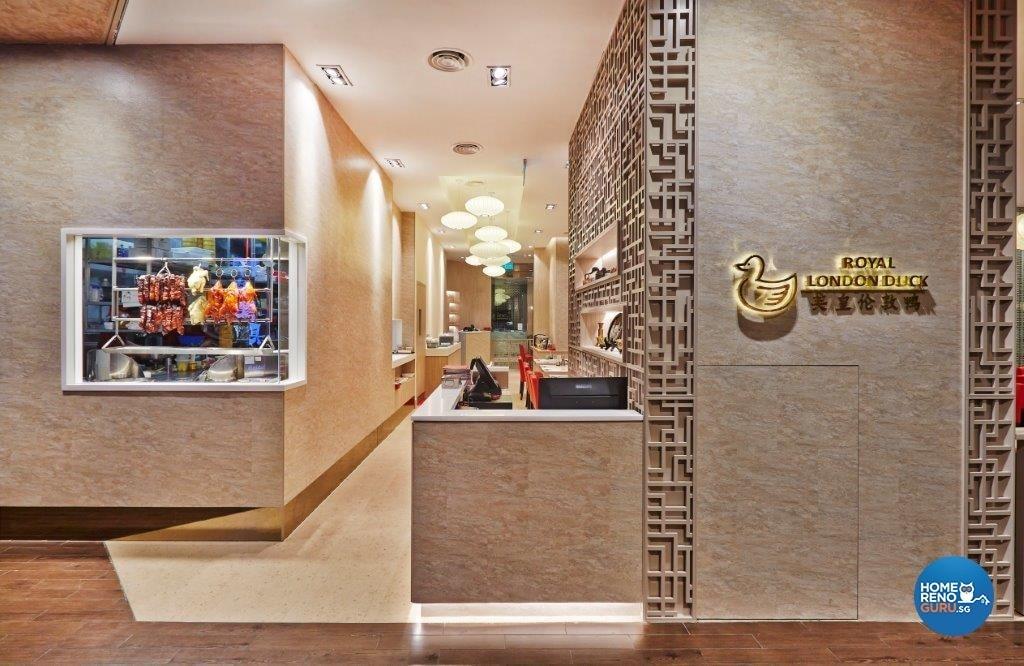 Contingency Restaurant London