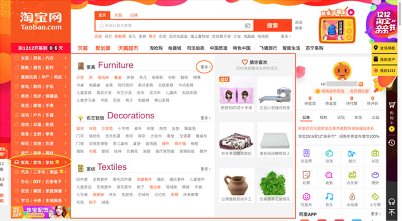 furniture-shopping
