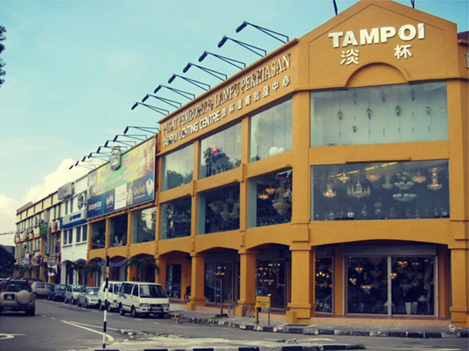 tampoi-lighting-centre