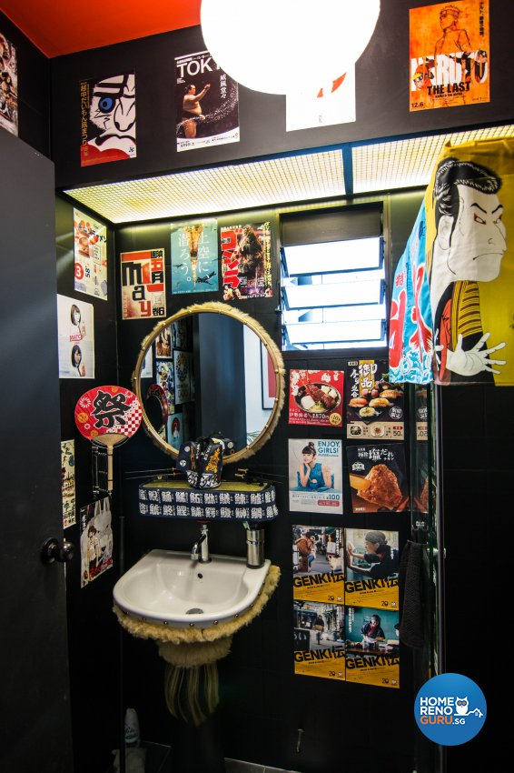 Eclectic, Industrial, Retro Design - Bathroom - HDB 3 Room - Design by 9 Creation Pte Ltd