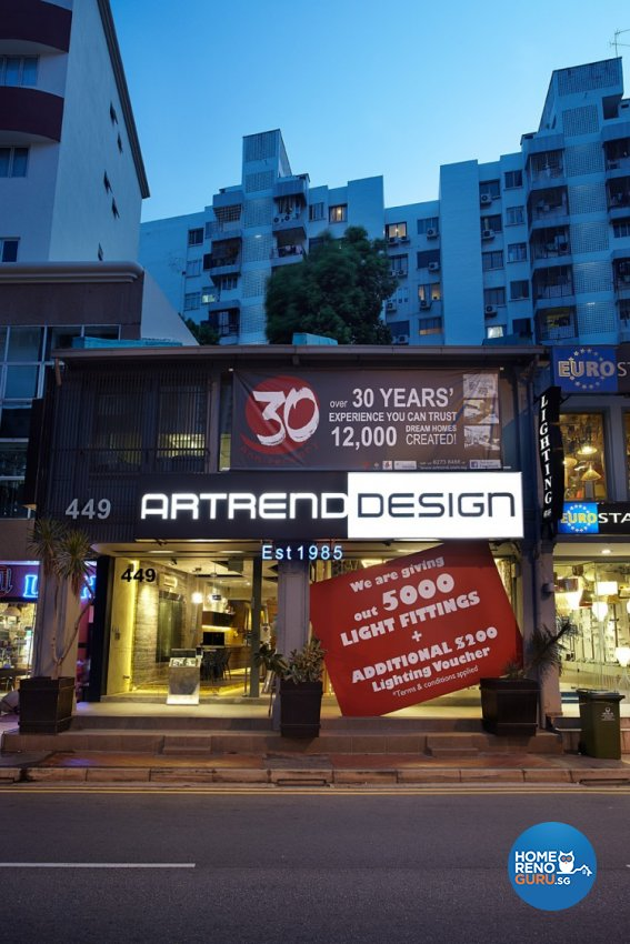 Classical, Industrial, Modern Design - Balcony - Landed House - Design by Artrend Design