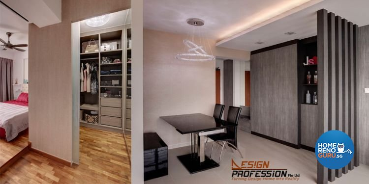 Contemporary, Industrial, Modern Design - Bedroom - HDB 5 Room - Design by Design Profession Pte Ltd