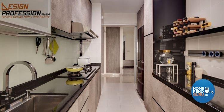 Contemporary, Industrial, Modern Design - Kitchen - HDB 5 Room - Design by Design Profession Pte Ltd