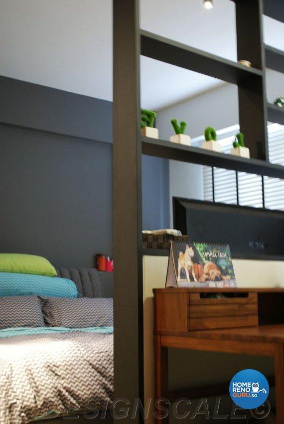 Contemporary Design - Bedroom - Condominium - Design by Designscale Pte Ltd