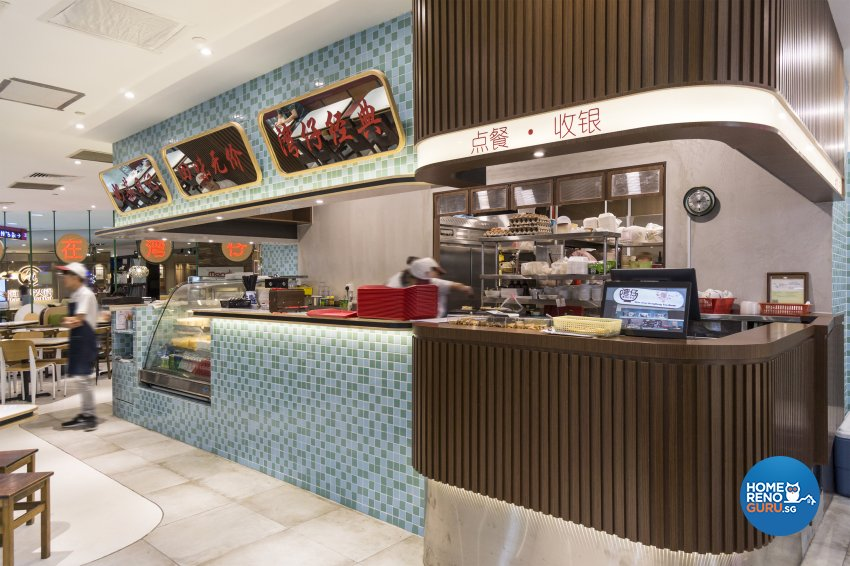 Oriental, Retro, Vintage Design - Commercial - F&B - Design by Flo Design Pte Ltd