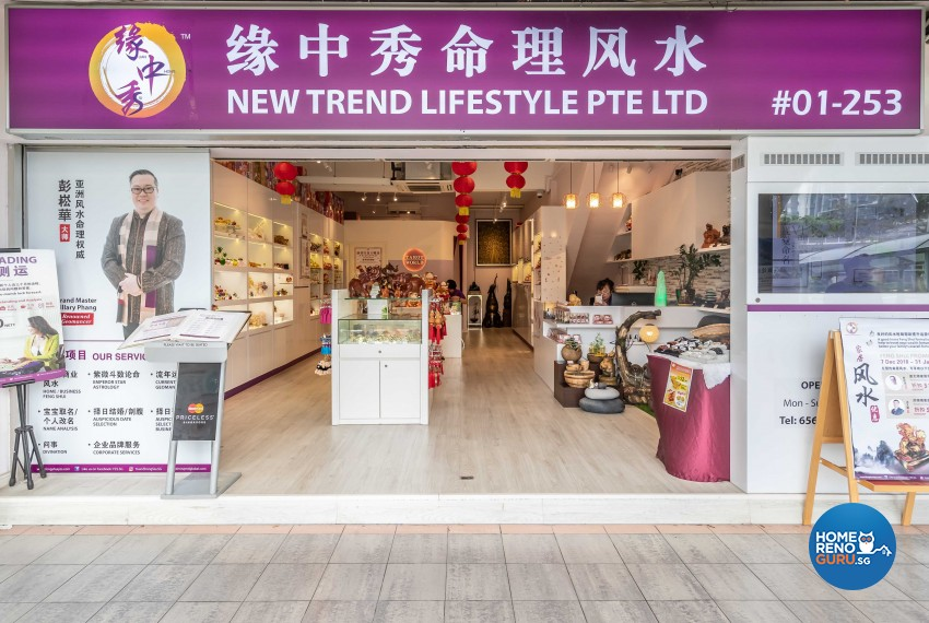 Design - Commercial - Retail - Design by Luxurious Design Pte Ltd