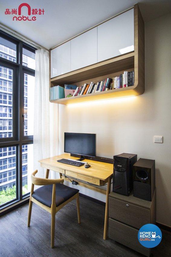 Contemporary, Others Design - Study Room - Condominium - Design by Noble Interior Design Pte Ltd