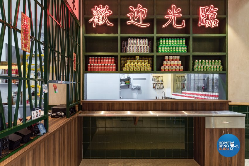 Others Design - Commercial - F&B - Design by Starry Homestead Pte Ltd